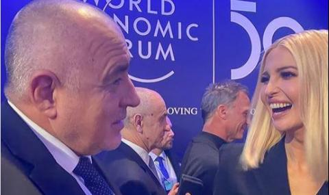 Борисов се похвали: Разговарях с Иванка Тръмп