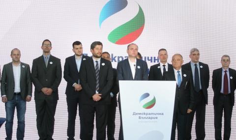 При 100% обработени протоколи - Демократична България печели в чужбина