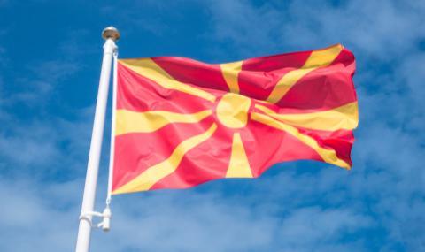 Турция твърдо подкрепя Северна Македония