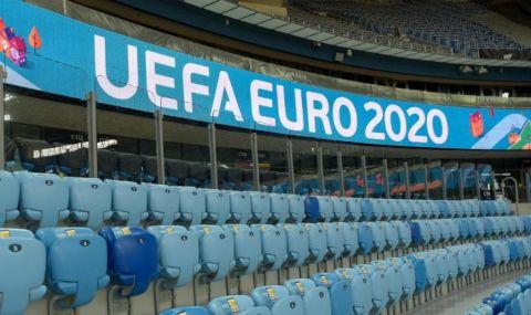 UEFA EURO 2020: Ето кои са най-бързите футболисти на Европейското първенство