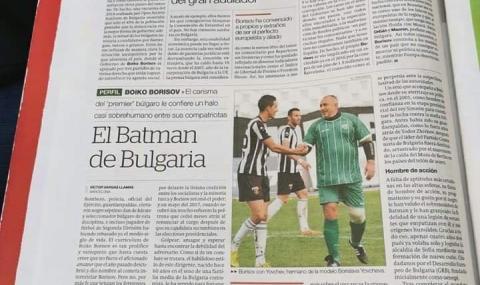 Ексклузивно: В Испания разследват Бойко Борисов за пране на пари (допълнена) снимка #6