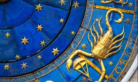 4 зодии ги очакват големи постижения през ноември
