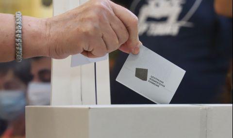 Секция в Полски Тръмбеш мина на хартия след проблем с машината