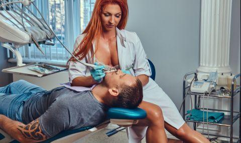 Зъболекарят ви може да разбере, че скоро сте правили орален секс