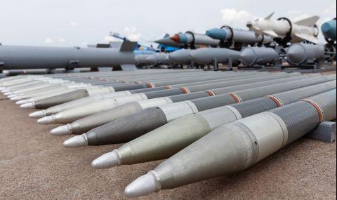 Азия в надпревара за оръжия - 1