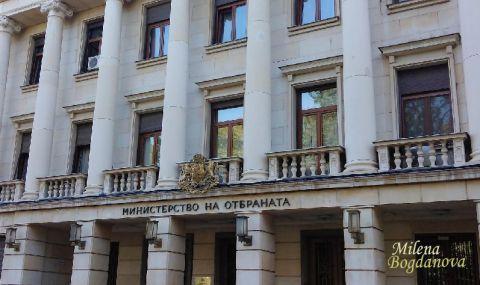 Министерство продава атрактивни имоти чрез таен търг