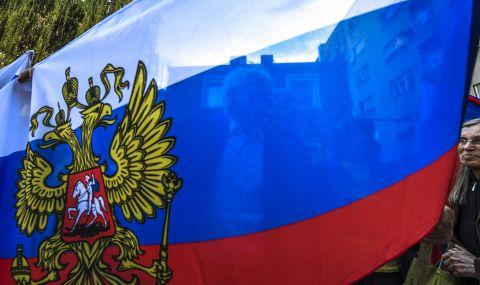 Русия готова с отговор за САЩ