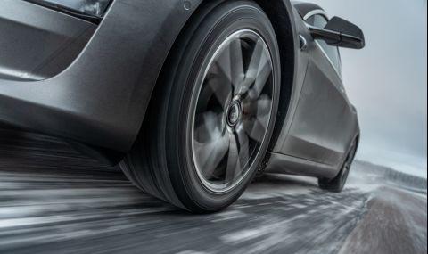 Как ще се променят зимните гуми