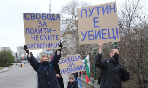 Протест срещу ареста на Навални в София