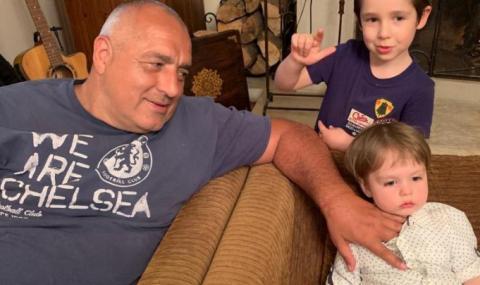 Сигнал срещу Борисов заради снимката с внуците му