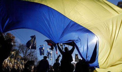 Украинската опозиция: Това е незаконно