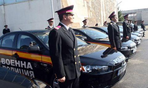 Военни полицаи не искат външен човек за директор