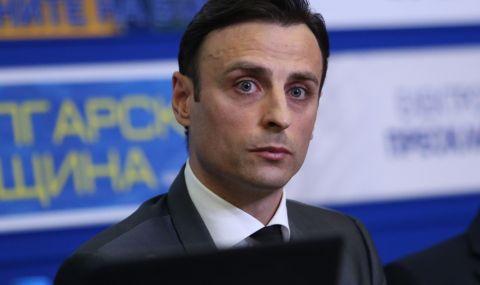 Бербатов представи екипа и програмата си, с които влиза в битката за президентския пост в БФС