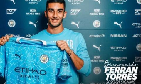 Манчестър Сити обяви трансфер за 23 милиона евро