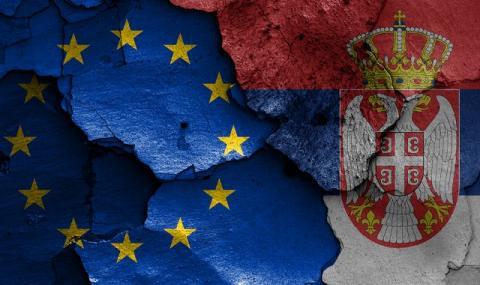 Сърбия и Черна гора на крачка от ЕС