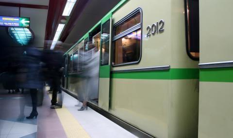 Отново затварят третия лъч на метрото за пътници
