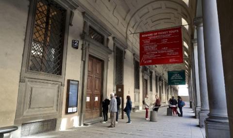 Отварят музеите в Италия