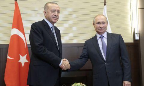 Голяма новина по оста Турция – Русия - 1