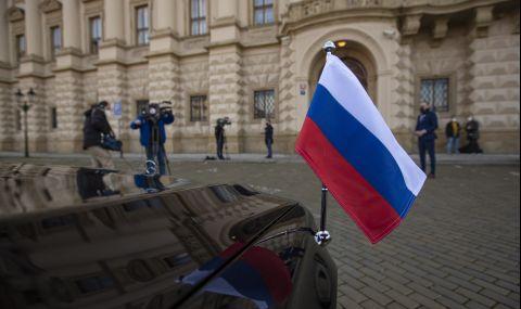 Чехия поиска помощ от Великобритания