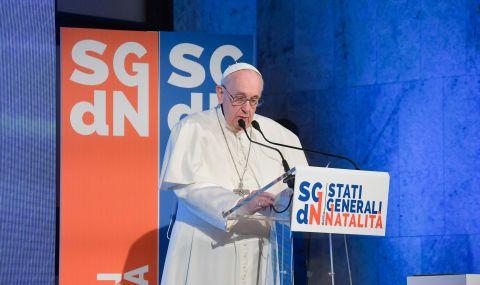 """Папа Франциск: Италия е изправена пред """"демографска зима"""""""