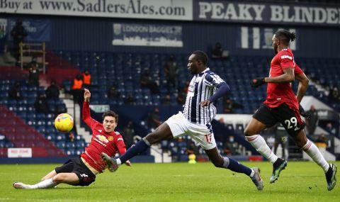 Манчестър Юнайтед се провали срещу УБА