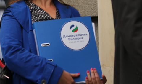 """""""Демократична България"""" иска ускорена дигитализация на образованието и културата"""