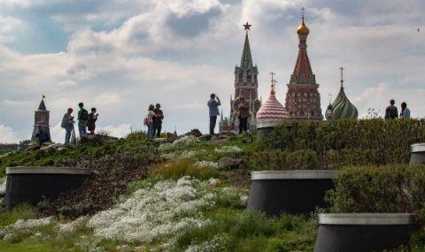 Русия предоговаря данъчно споразумение с Швейцария - 1