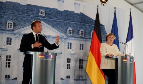 Меркел и Макрон очакват споразумение