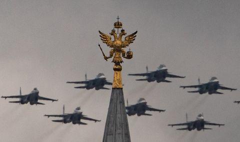 Непосредствена заплаха за Русия - 1