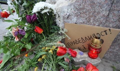 Бдение в няколко града след гибелта на Милен Цветков