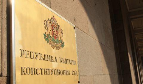 """КС допусна искането на Радев за тълкуване на фигурата """"специален прокурор"""""""
