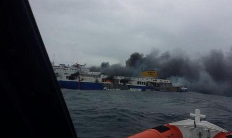 Двама от българите не са се качили на изгорелия ферибот - 1