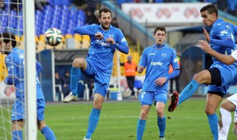 Левски все още се бори за лиценза си за евротурнирите - 1