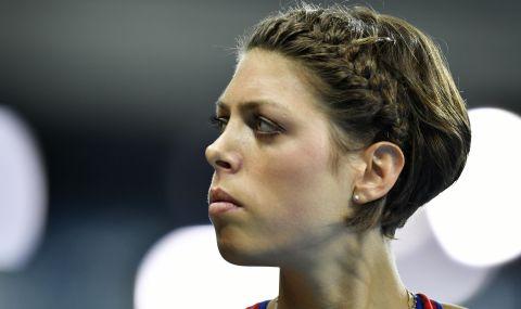 Единствената, която заплаши рекорда на Стефка Костадинова, прекрати кариерата си