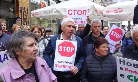Спряха концесиите за добив на мрамори от Белащица