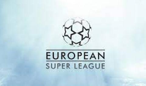 Съдът реши: ФИФА и УЕФА нямат право да наказват клубовете, които искаха да правят Суперлига