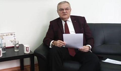 Румен Петков: