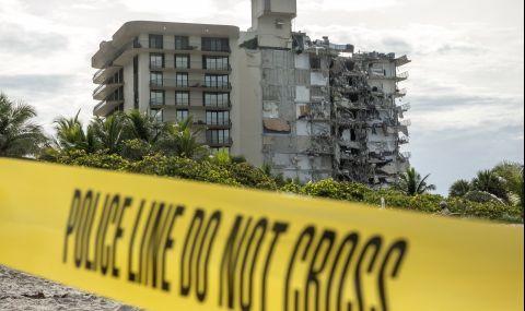 Трагедията е огромна: 99 души са изчезнали в срутената сграда в Маями - 1