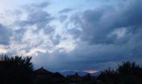 Ветровито с променлива облачност