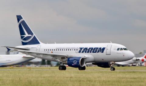 Националният авиопревозвач на съседите със спешна реформа