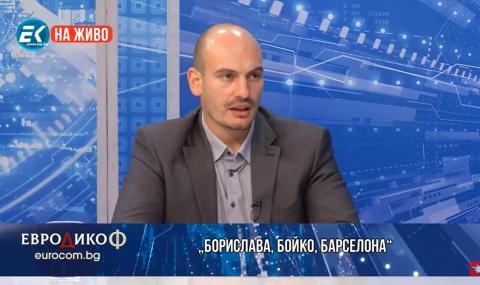 Димитър Стоянов, Биволъ: Бойко Борисов дължи отговори на обществото (ВИДЕО)