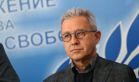 Йордан Цонев: Г-н Доган уважава Слави Трифонов