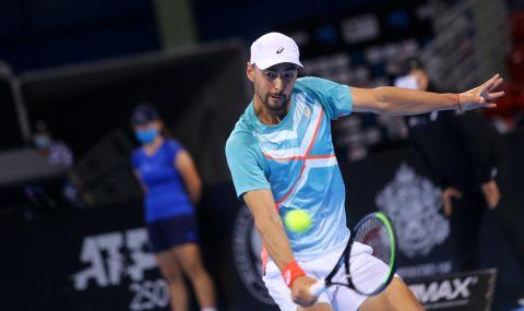 Димитър Кузманов отпадна от турнира в Италия