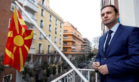 Призив от Северна Македония
