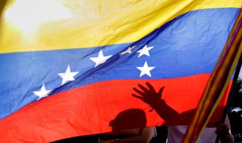 ЕС с голяма подкрепа за Венецуела