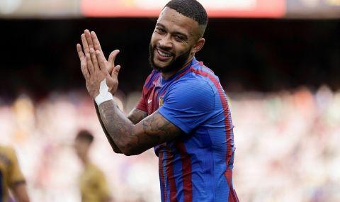 Барселона иска да задържи Депай  - 1