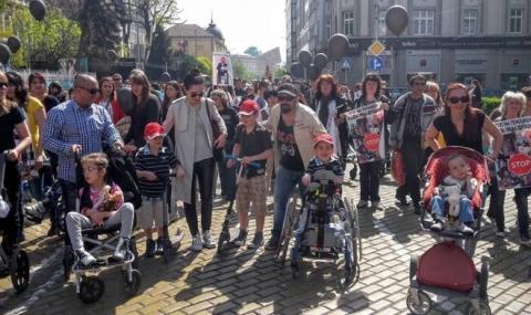 Национален протест в подкрепа на деца с увреждания