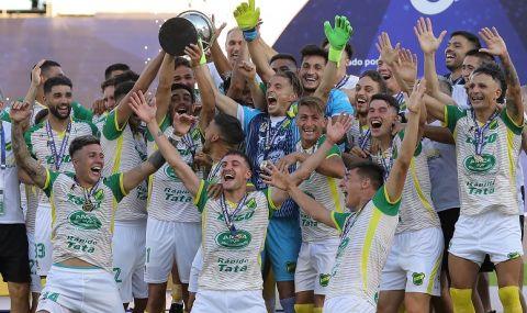 Скромен аржентински тим спечели Копа Судамерикана