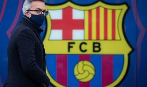 Притеснително: Барселона всеки момент може да фалира