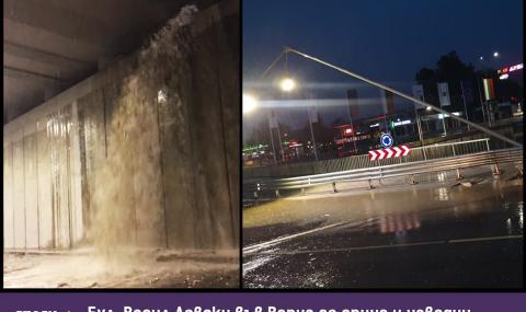 Дъжд и булевард за 120 млн. лв. се срути (СНИМКИ)